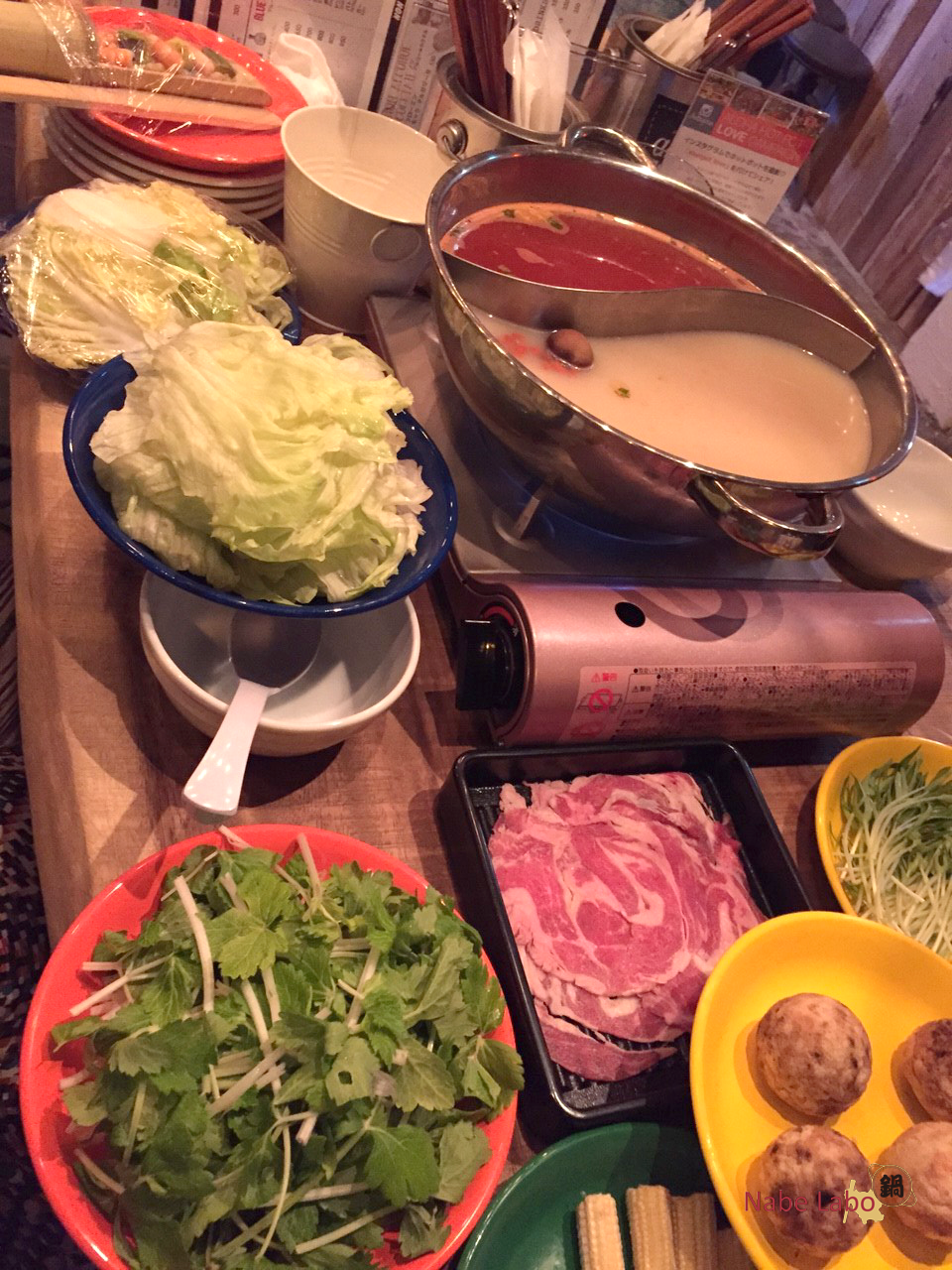 ALOHA HOT POT