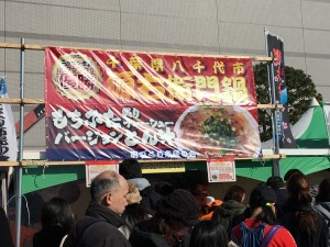 もちぶた炙りチャーシューバージョンとん汁ー千葉県 和光鍋クランプリ 2016