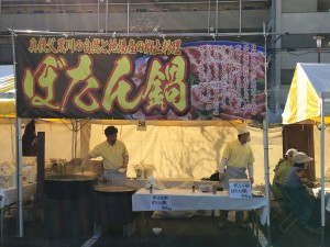 ぼたん鍋ー埼玉県