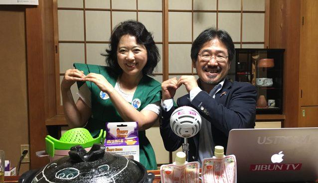 自分TV・どんどん夢が叶う・メディカツ 安井レイコ氏、水越浩幸氏